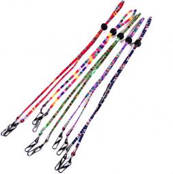 Hawhy Multifunktionales Brillenband , Maskenband, Maskenhalter, frohe Farben
